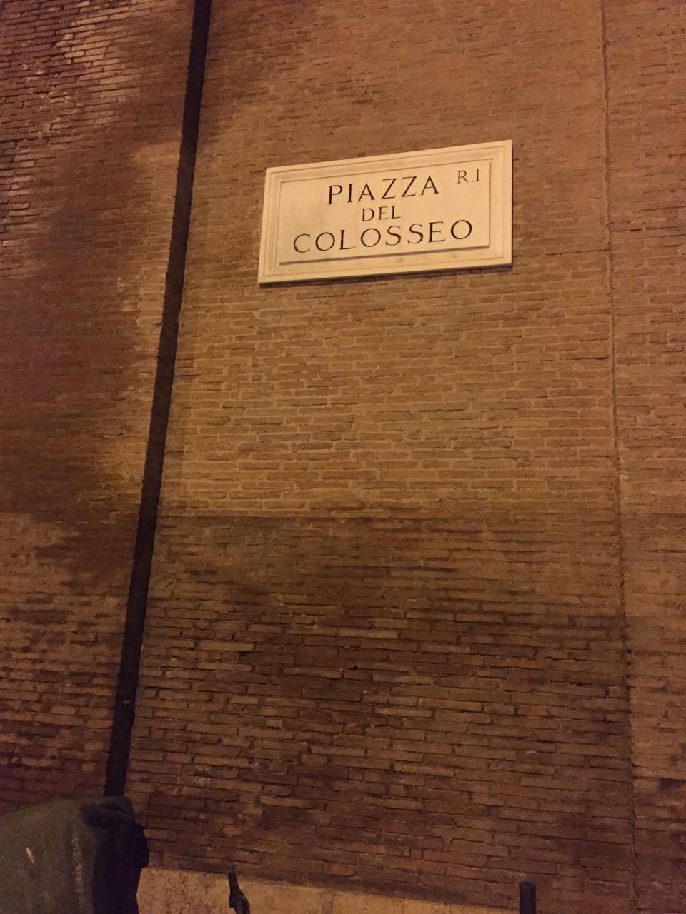 1FTtravel Rome - Colosseo Celio - Lazio, May 19, 2015 - 4 of 4