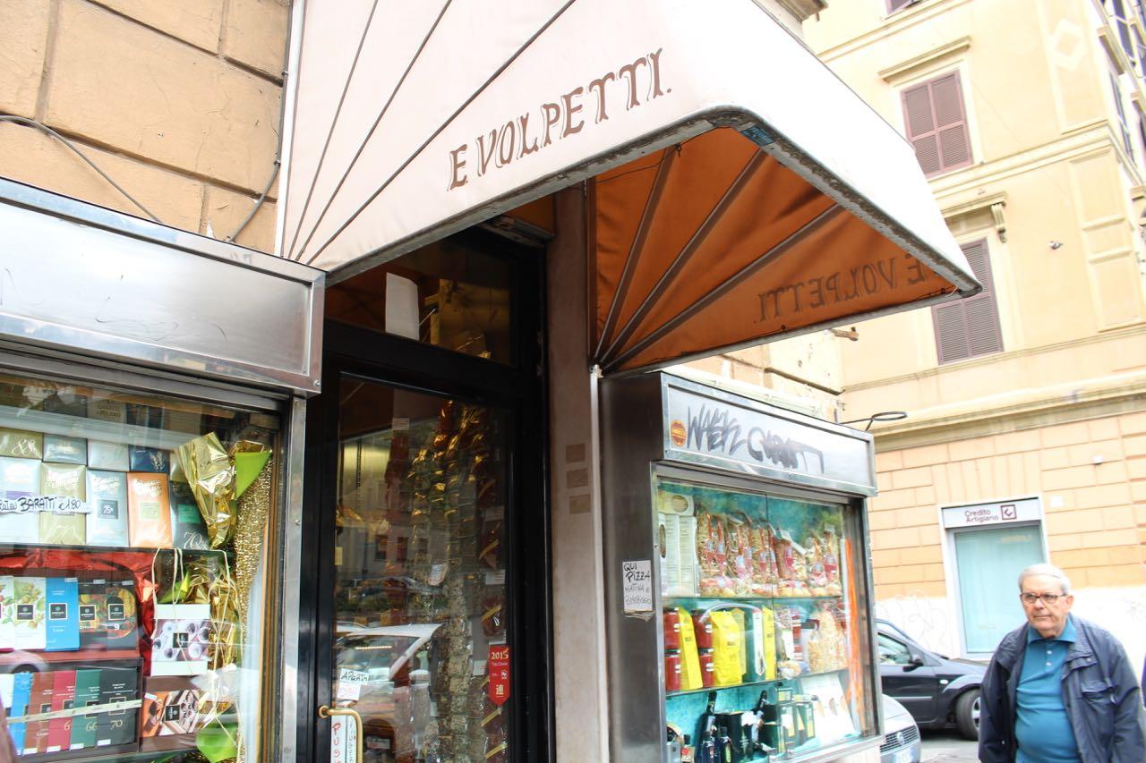 1FTtravel Rome Italy Food Restaurant Tour - Testaccio - Lazio, May 22, 2015 - 10 of 41